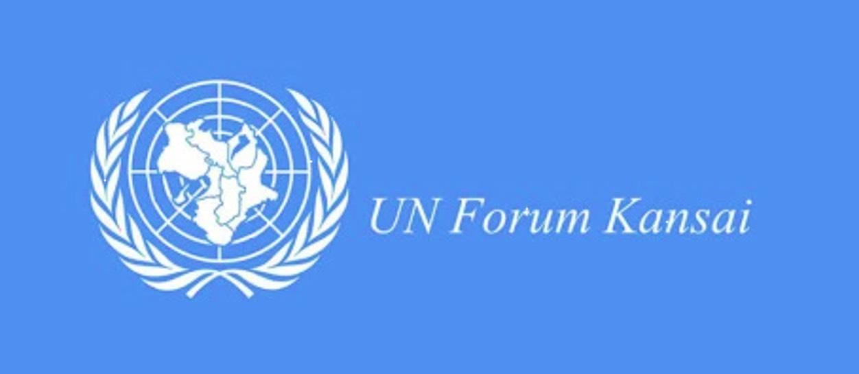 国連フォーラム:UN FORUM
